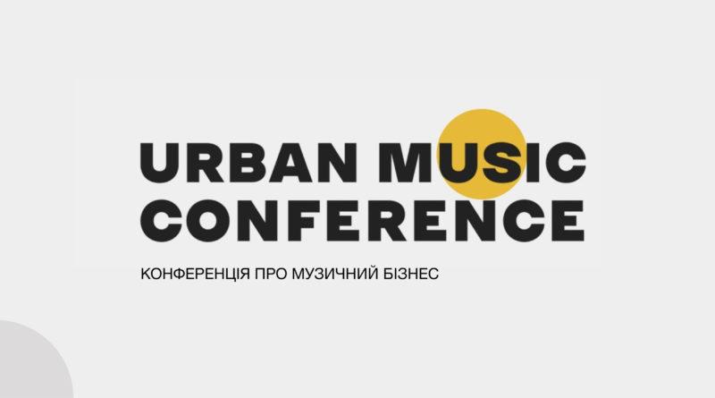 URBAN MUSIC CONFERENCE : лейбл ENKO