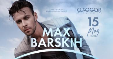 Суперзірка українського шоу-бізнесу Макс Барських уперше виступить в Osocor Residence