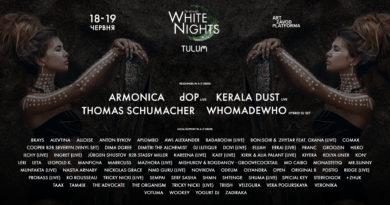 Вожді WHITE NIGHTS 2021