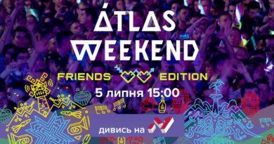Atlas Weekend Friends Edition — на М1: дивіться старт фестивалю наживо в ефірі телеканалу!