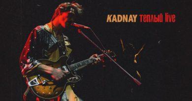 """Ексклюзивне інтерв'ю з гуртом «Kadnay» після виступу """"Теплий Live"""""""